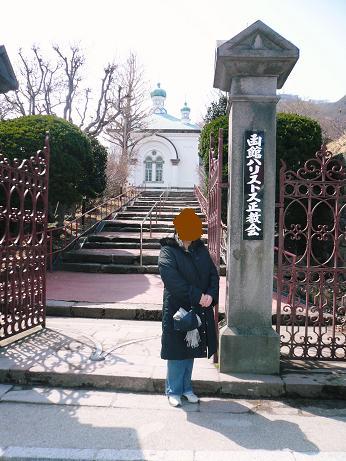2008年04月04日_P1000941~1.jpg